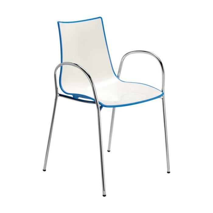 ZEBRA BICOLOUR with armrests